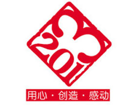 泸州贰零壹叁酒类营销有限公司