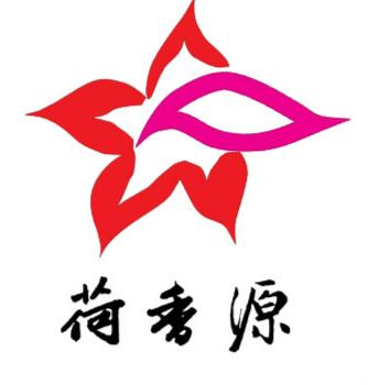 江�K�\西荷香源酒�I有限公司