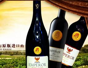 廣州榮譽酒業有限公司