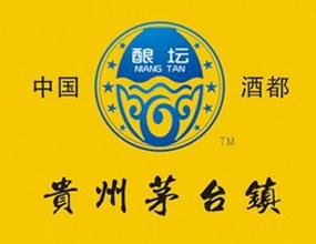 贵州省仁怀市茅台镇林河酒业销售有限公司
