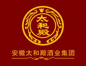 安徽太和殿酒业有限公司