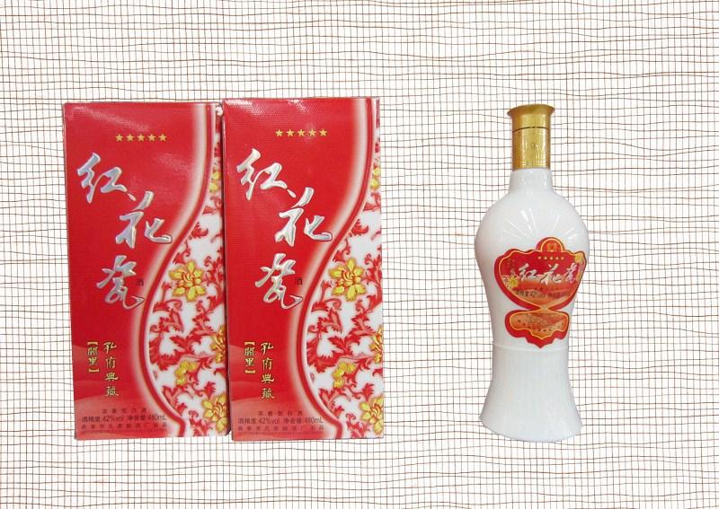 孔氏酒业·孔家酿酒厂