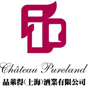 品萊得(上海)酒業有限公司湖北辦事處
