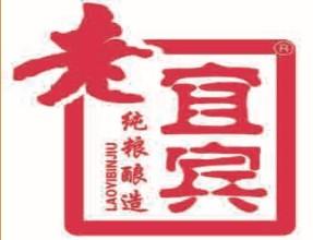 河南三友酒业集团有限公司