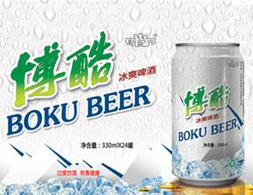 江西長江啤酒有限公司