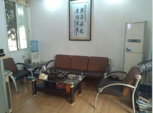 广州市风豪酒业有限公司