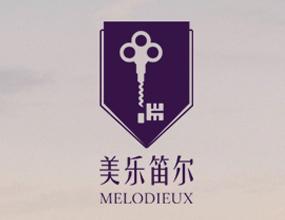 江蘇省美樂笛爾國際酒業有限公司