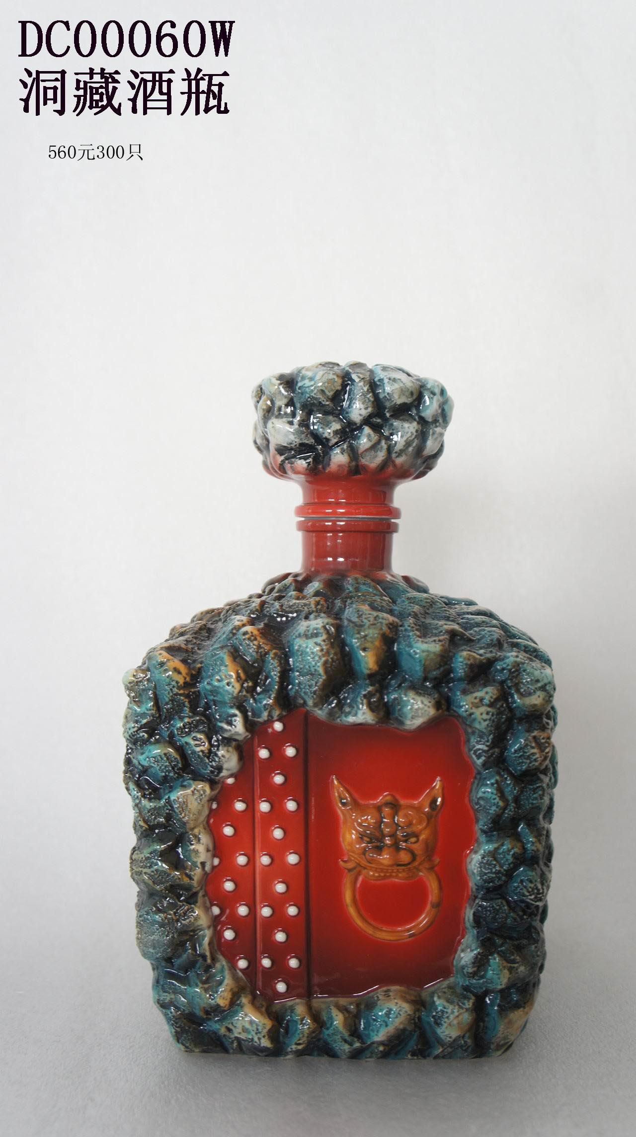 贵州省仁怀市经纶酒业销售有限公司