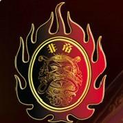 北京非帝酒业