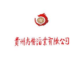 贵州尚酱酒业有限公司