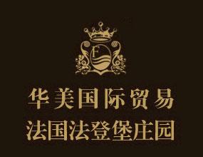 上海�A��美���H�Q易有限公司