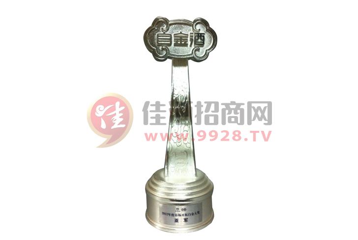 2012年度市场开拓白金大奖亚军奖杯