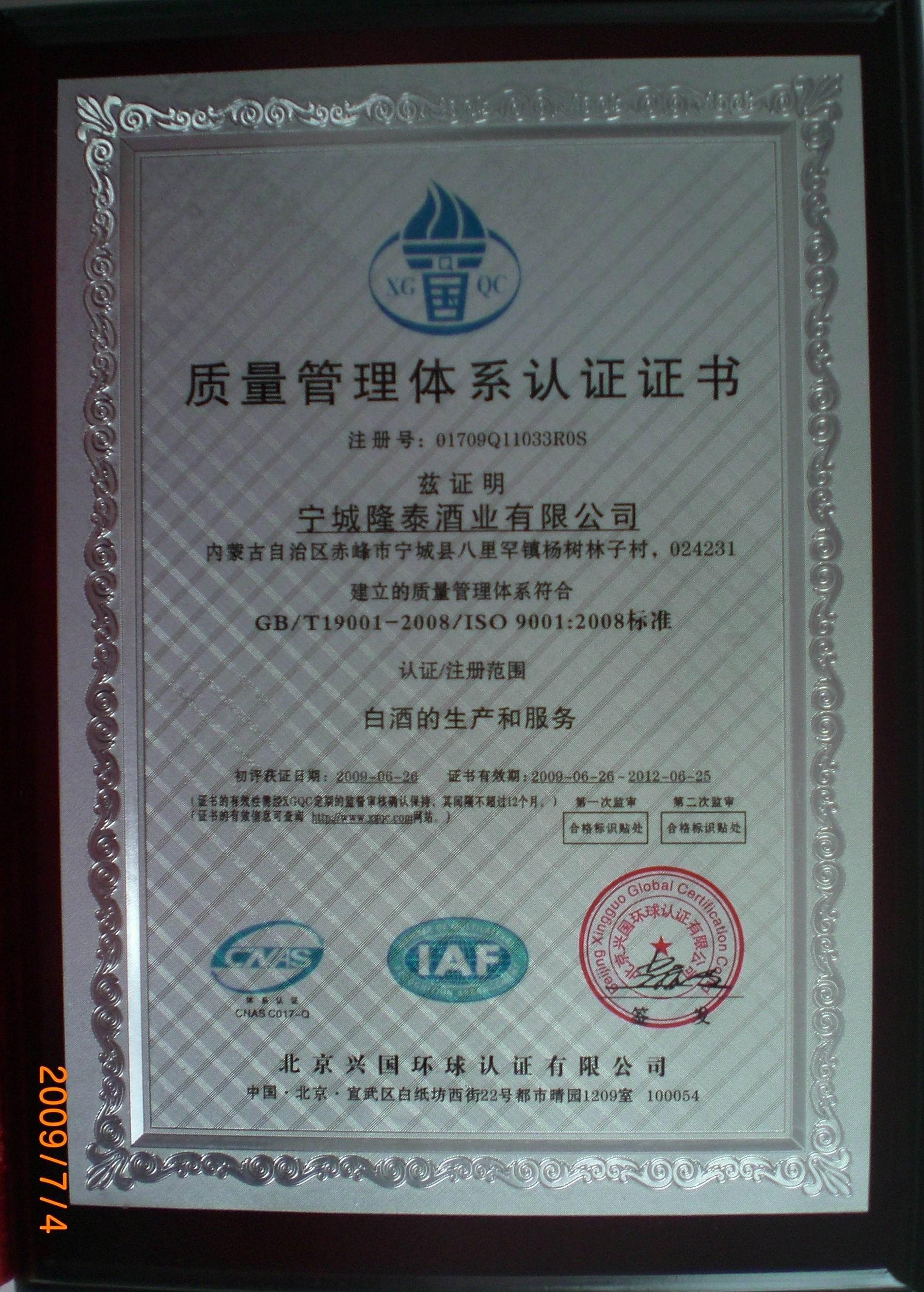 ISO9001� 量�J�C�C��