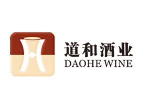 广州道和酒业有限公司