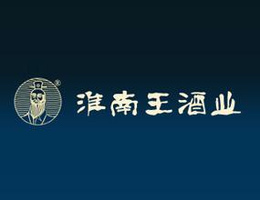 安徽淮南王酒业有限责任公司