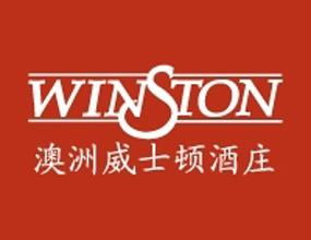 威士頓酒業有限公司