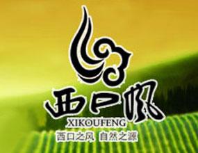 內蒙古西口風農業科技發展有限公司