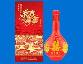 哈尔滨玉泉酒业有限责任公司经营以上产品