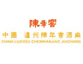 泸州陈年窖酒业股份有限公司