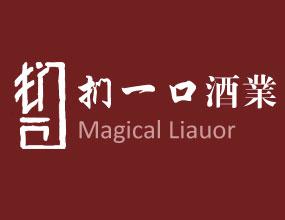 浙江扪一口酒业有限公司