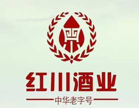 甘肃红川酒业有限责任公司