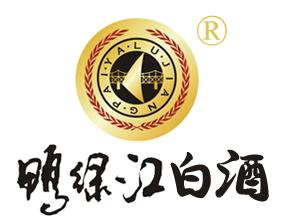 丹東市綠江源酒業有限公司