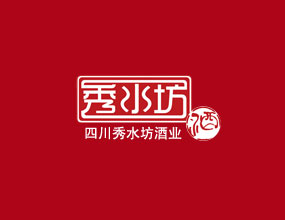 泸州秀水坊酿酒厂