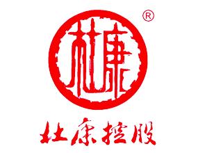 杜康老酒全國營銷中心(河南杜康老酒銷售有限公司)