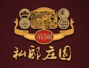 泸州老窖股份有限公司出品-古酒庄园酒
