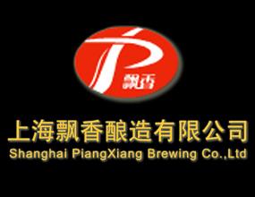上海飘香酿造股份有限公司