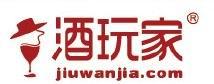 酒玩家���H�Q易(上海)有限公司