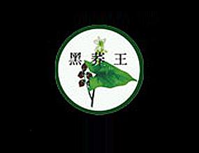 四川甘洛大凉山荞升酒业有限责任公司