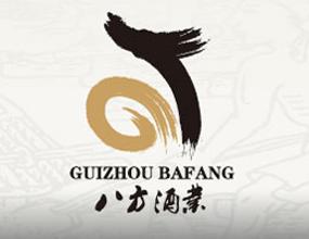 贵州八方酒业有限公司