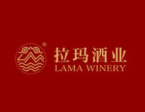 四川拉玛酒业有限公司