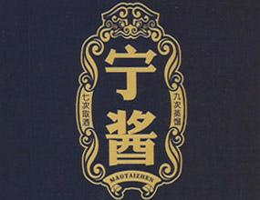 贵州省仁怀市凌翔商贸有限公司
