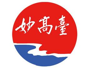 贵州国立酒业有限公司