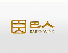 四川巴人酒业有限责任公司