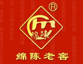 四川省川雨酒业有限公司