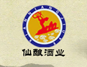 贵州省仁怀市仙酿酒业有限公司