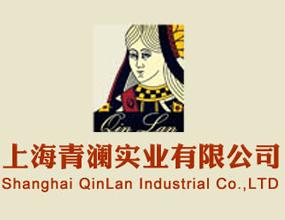 青��(上海)酒�I有限公司