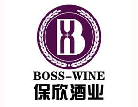 �B�T保欣酒�I有限公司