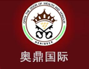 北京奥鼎国际酒业有限公司