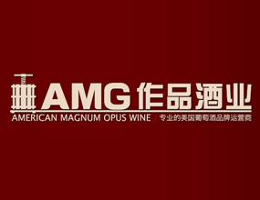广州作品酒业有限公司
