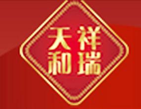 西凤酒祥瑞天和品牌运营中心