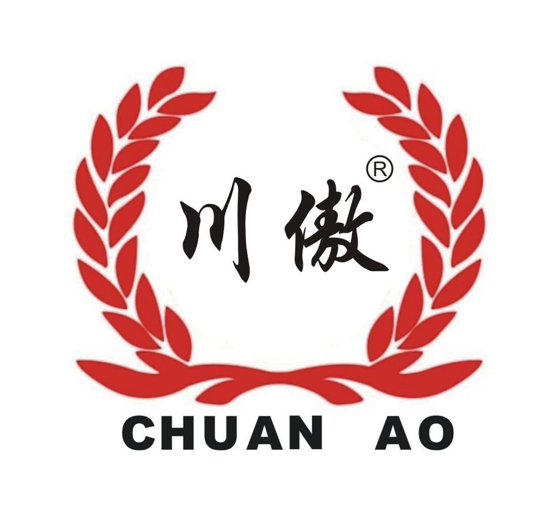 四川省川傲酒业公司