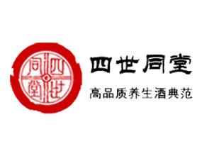 看详情]   沁河玉液酒产于闻名中外的四大怀药之乡;中国黄河文化之乡