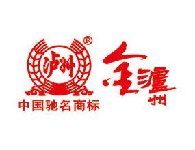 泸州老窖股份有限公司出品金泸州销售部