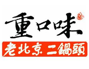 北京燕都酿酒有限公司