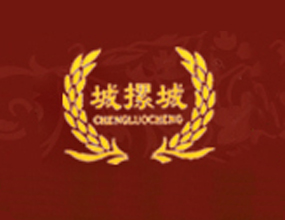 开封市城摞城商贸有限公司