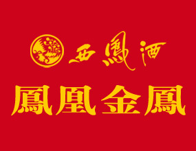 四川省凤鸣天下酒业有限公司